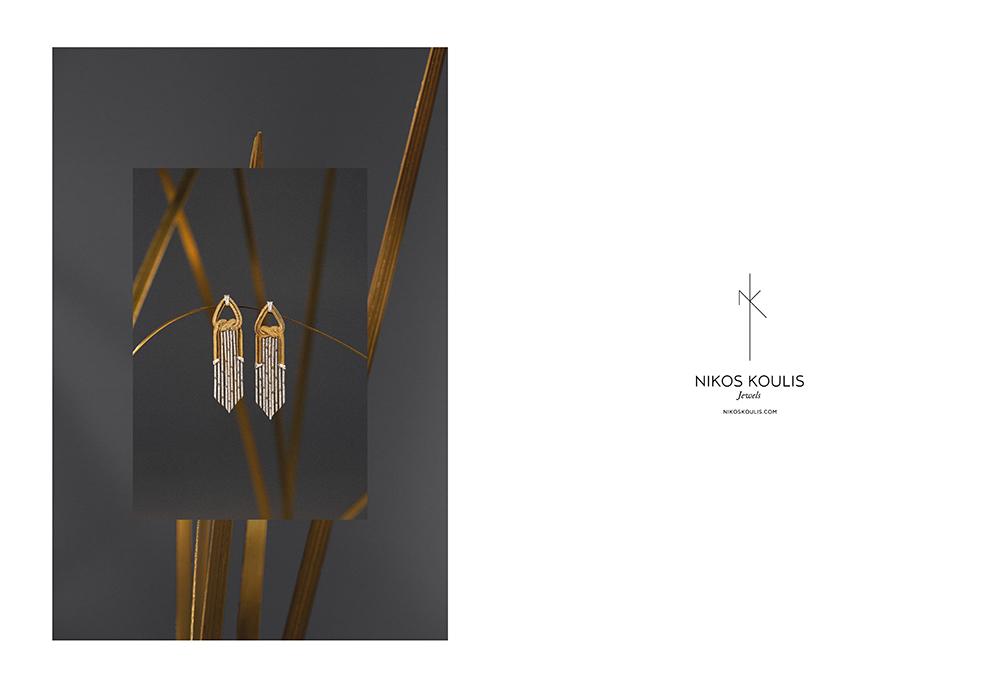 NIKOS KOULIS_NOMAS_48X33cm_TM